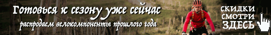 crc_banner_june